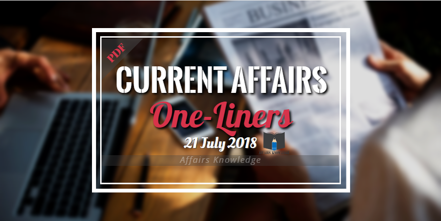 current affairs july 2018 in hindi pdf download free